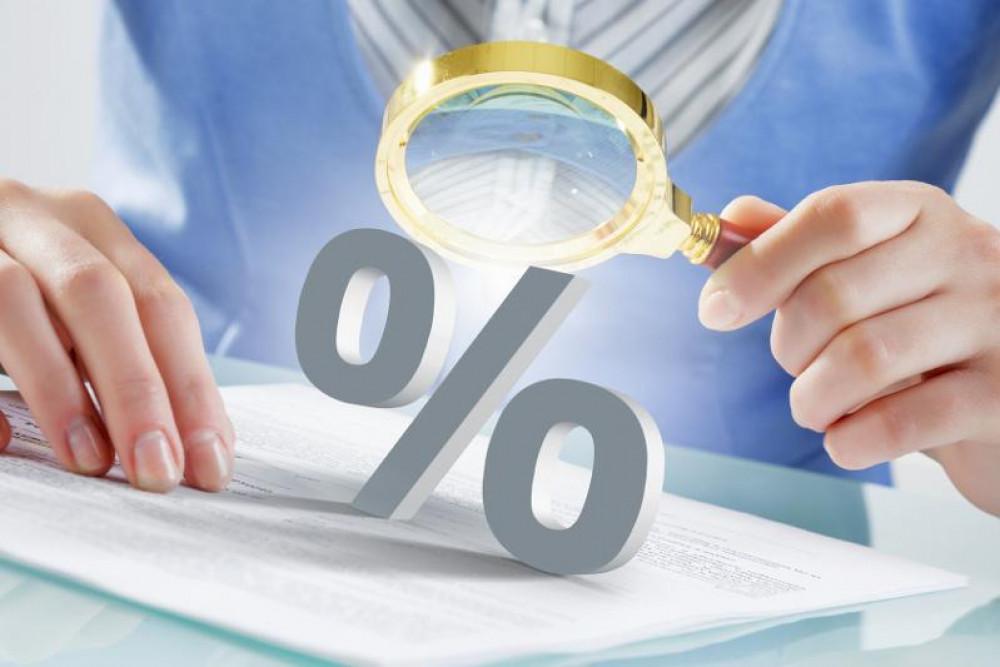 О сохранении базовой ставки на уровне 9,00%
