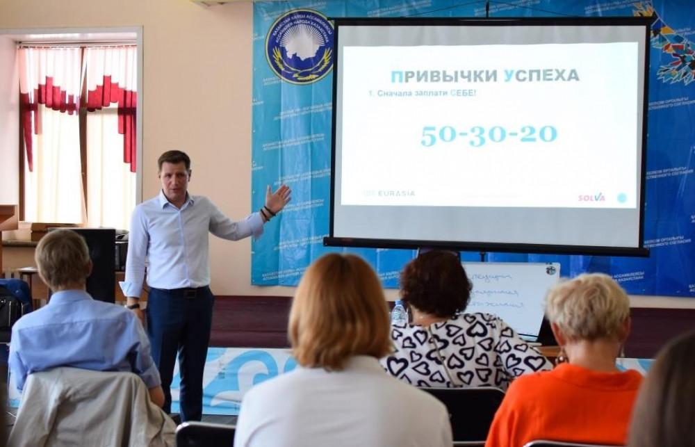 Шығыс Қазақстан облысында қаржылық сауаттылық бойынша семинарлар өтті